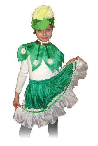 f8933ac55dc1f Детский карнавальный костюм цветок для девочки хризантема купить