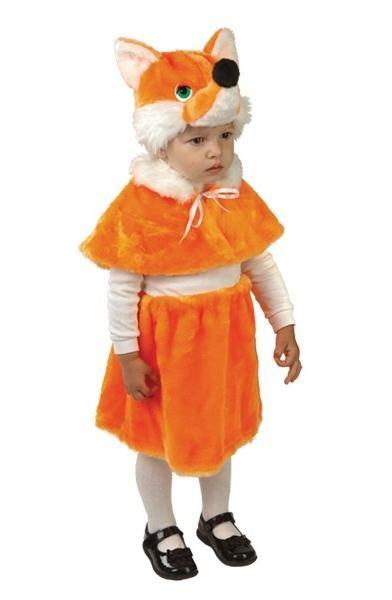 -15% Карнавальный костюм лиса. Детский карнавальный ... 0c0e1e0655004