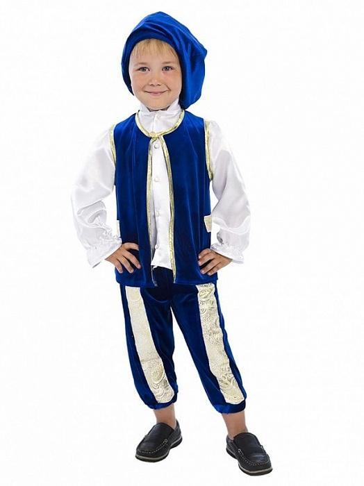 319076e9f6a2 -15% Костюм принца. Карнавальный костюм принца для мальчика можно купить на  новый год в нашем интернет магазине ...